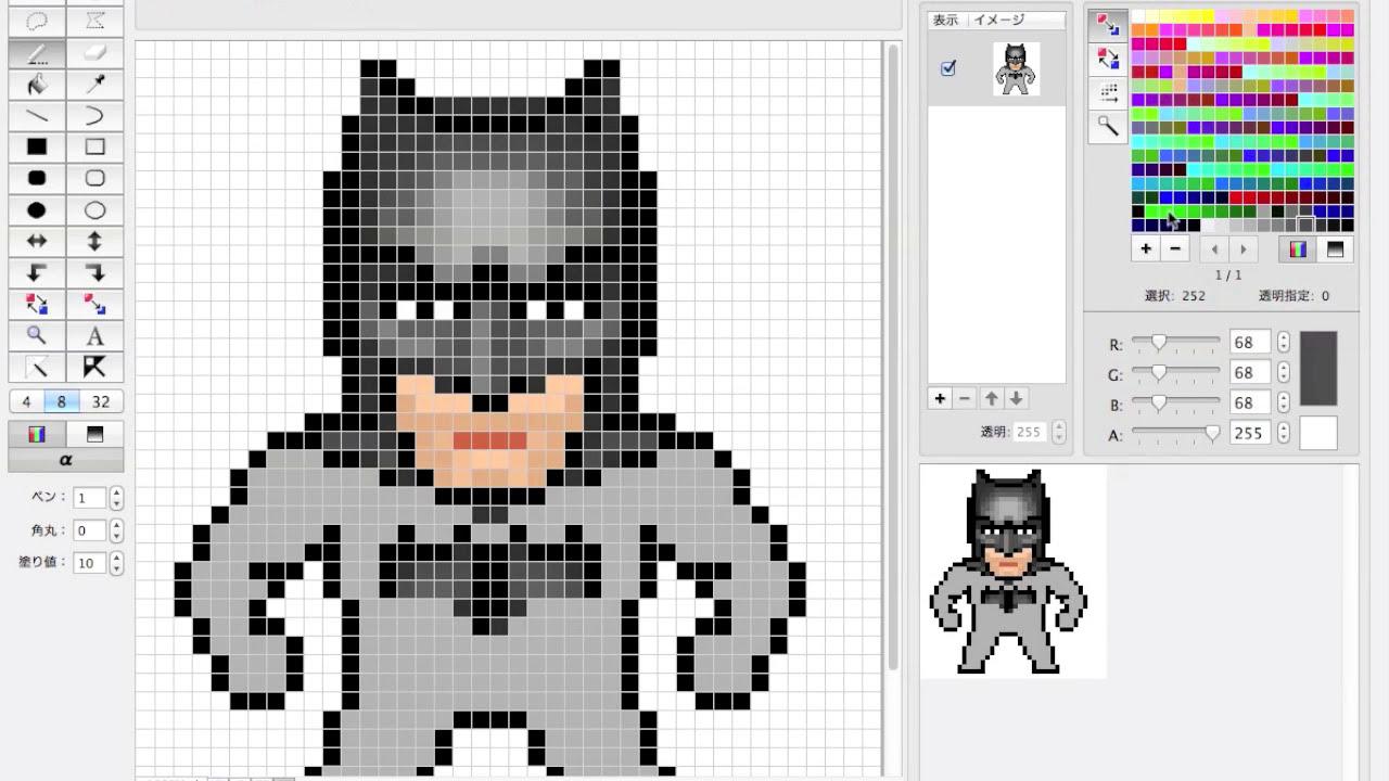 batman vs superman pixel - photo #11