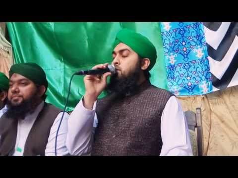 Maa Baap ki Shan, Kalam Miyan Muhammad Bakhsh | Faraz Attari