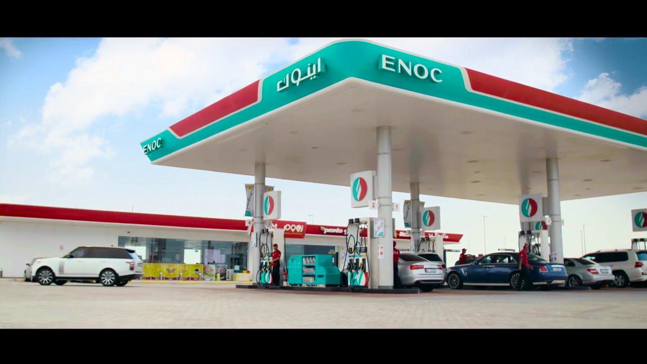 Image result for enoc station