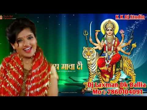 2018 Navratri Special Song - Anjali Bhardwaj - Bhakti Dj Song | KKDJSTUDIO
