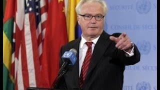 ПУТИН ДОВОЛЕН! Чуркин устроил разнос всем странам! Украина сегодня, новости, события
