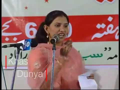 Hyderabadi Mazahiya (Comedy) Mushaira in Very Own Hyderabadi Dakhani Language