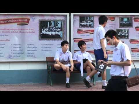 MV เด็ก ม.6 ลุยสอบ GAT PAT