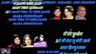 Jaanu Meri Jaan Main Tere Qurbaan - karaoke With Scrolling Lyrics Eng. & हिंदी