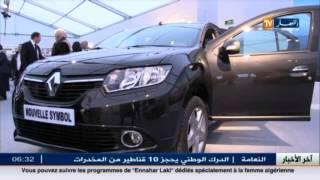 صناعة : 6 ألاف طلب من الجزائريين لاقتناء سيارة سامبول