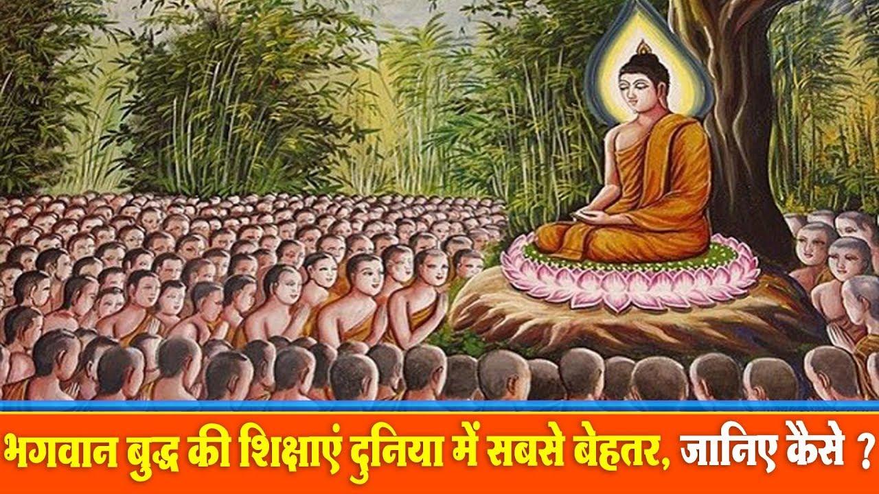 lord buddha education foundation - 768×480