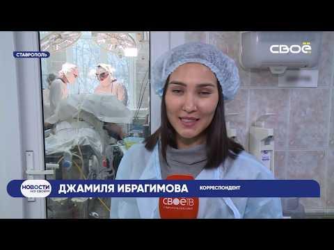 Нейрохирург Мереджи А.М. Мастер-класс по эндоскопическим операциям на позвоночнике. г. Ставрополь
