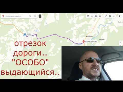 """""""деньги в.. ДОРОГА"""" прокурор Гайдуков Ю.А."""