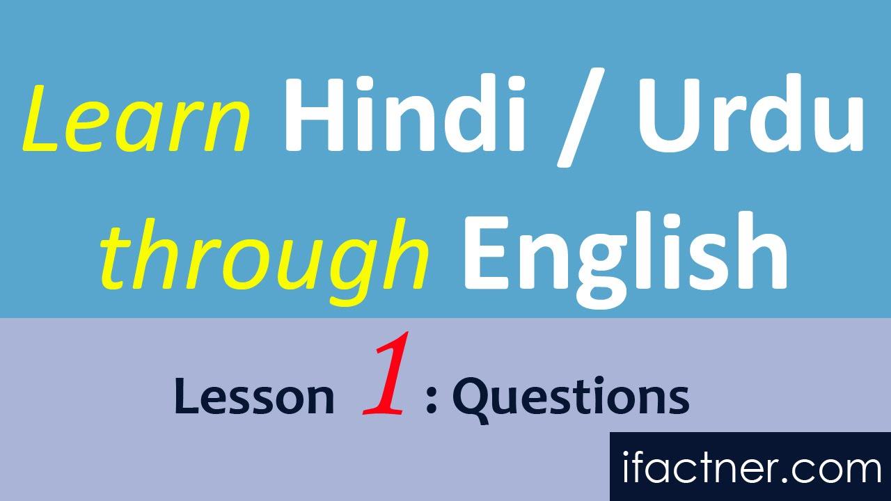 Lesson 1 Hindi Vowels Hindi t Language and