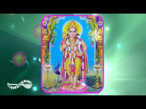 Ezhukadal ( Chidambaram)  - Thiruppugazh - Sudha Ragunathan