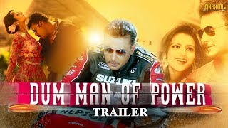 Dum - Man Of Power Hindi Dubbed Movie Trailer | Darshan & Shruti | Hindi Dubbed Upcoming Movie 2018