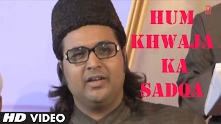 Hum Khwaja Ka Sadqa Islamic Song Full (HD) | Ahsan-Adil Hussain Khan | Sayed Baba Tajuddin