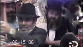Siyum Sefer Torah Hakloli - Beis Rivkah | Isru Chag Shavuos, 5746