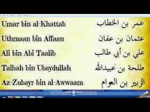 Top 10 Sahabi Names