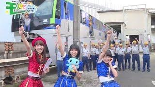 東京モノレールのCMだけでは伝わらない魅力をHKT48のメンバーが...