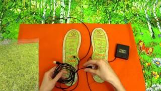 Стельки с электроподогревом Теплая трава   распаковка(, 2012-11-19T18:58:05.000Z)