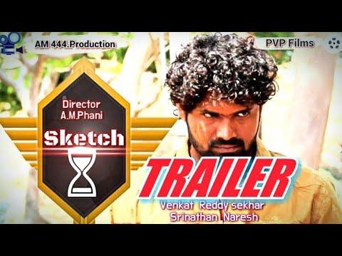 Sketch Mpl Telugu short film Trailer Amphanifilms Venkat Mpl films