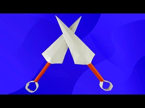Вопрос: Как сделать бумажный нож кунай?