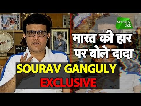 Sourav ganguly on India's T20 Defeat against Australia in Guwahati | Sports Tak