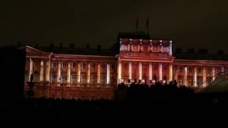 Световое Шоу В Санкт Петербурге