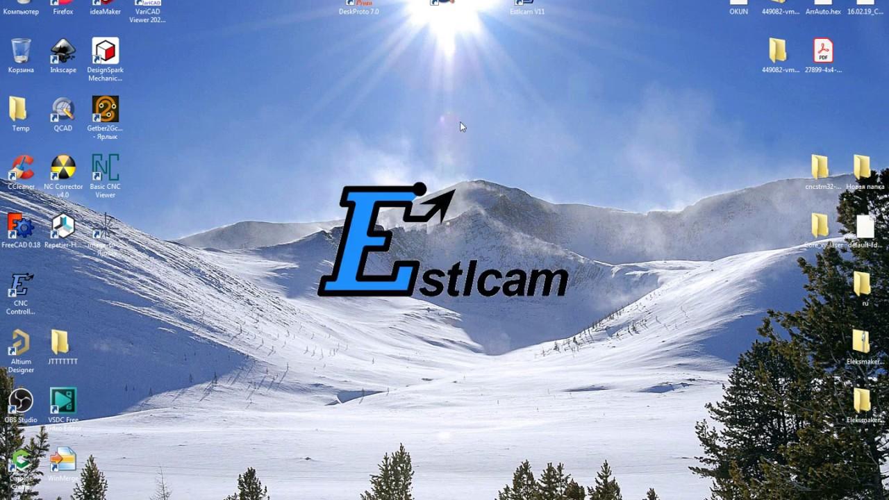 Бесплатные программы CAM , CAD для _Kаскад_ часть 3 - YouTube