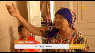Эксклюзивные кадры из резиденции Атамбаева после штурма!