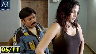 Prabha Telugu Movie Part 5/11 | Swasika, Vijayaram, Rajinipani | AR Entertainments