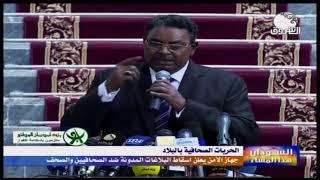 صلاح قوش:نبهنا الصحفيين من العمالة للسفارات الاجنبية