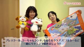 カワイ音楽教室 イオンタウン鈴鹿 2013年11月OPENしました!!!