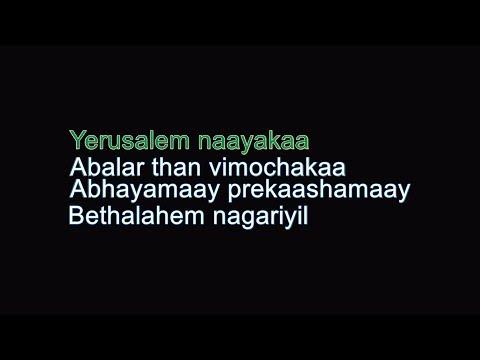 Yarusalem Naayaka LYRICS (Abrahaminte Santhathikal)
