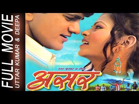 असर - Asar ॥ Uttar Kumar, Deepa || Haryanvi Movie 2017 || Latest Haryanvi Movie