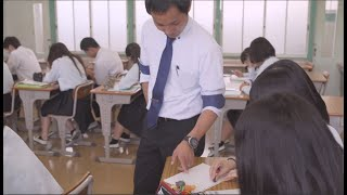 Ideas to Reality: TerraTalk - Technology to empower Japan's teachers