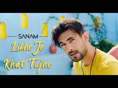 , लिखे जो खत तुझे Likhe Jo Khat Tujhe Lyrics in Hindi – Sanam Puri, SongLyricsin.in
