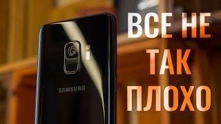 Больше недели с Samsung Galaxy S9 - лаги, проблемы новой камеры и классные OTA обновления.