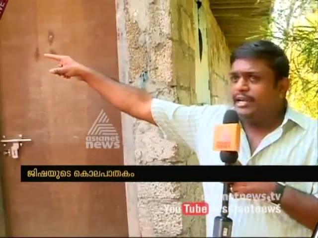 Jisha Murder Case | Jisha's home   #justiceforjisha