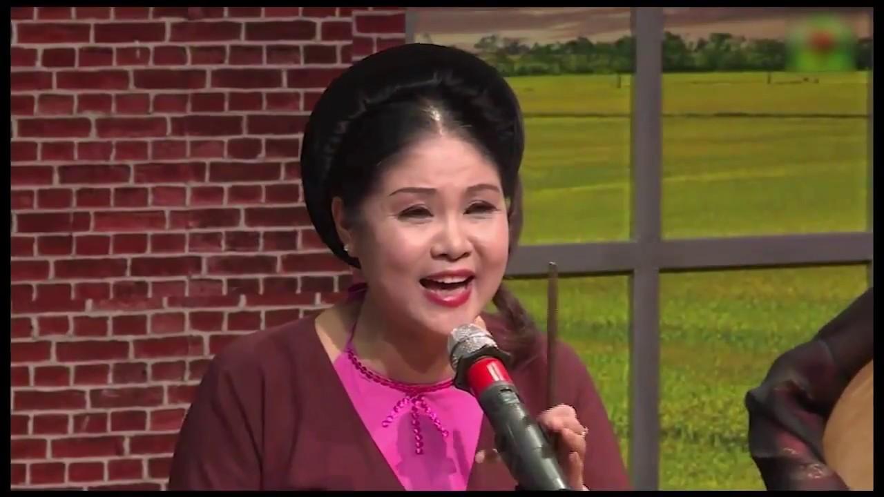 Xẩm: Sướng Khổ Vì Chồng - NSƯT Thanh Ngoan - 2017
