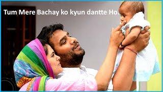 Tum Mere Bachay ko kyun dantte Ho .... ? Mother's Love (2018)