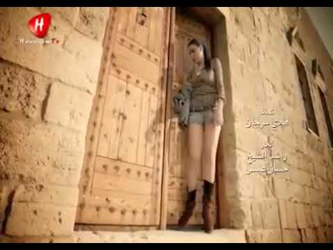 Beautiful Arabic Song
