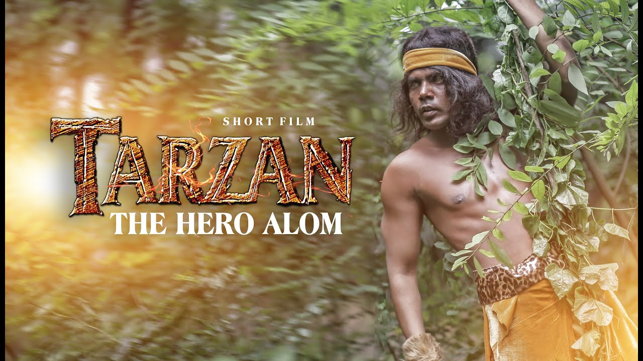 Download গরিবের টারজান হিরো আলম | Tarzan The Hero Alom | Bangla New Short Film 2019 | Film Art Creation