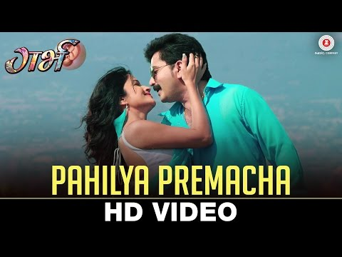 Pahilya Premacha (Garbh) Marathi Mp3 Song Download