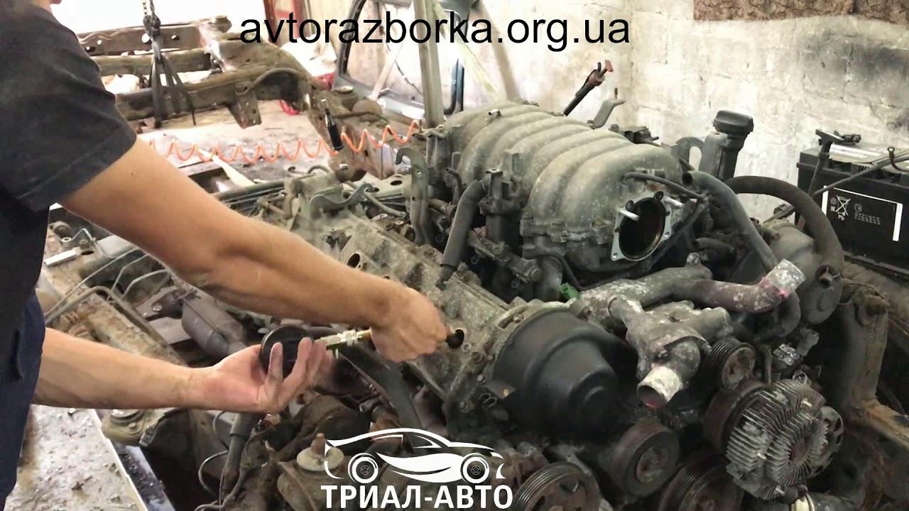 8630060161 86300-60161 Оригинал антенна передняя с моторчик Toyota .