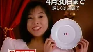 山崎製パン.