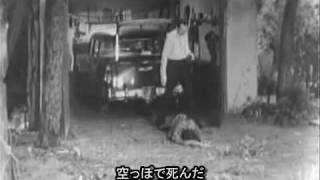 最初の映画化 The Last Man on Earth (1964)