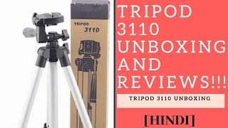 Tripod 3110 Unboxing And Review in hindi !! The Best Smartphone and Camera Stand In Rajasthan !!!