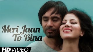 Babbu Maan - Jaan | Full Video | 2013 | Talaash