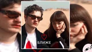 МЫ - Молчанка (2018)