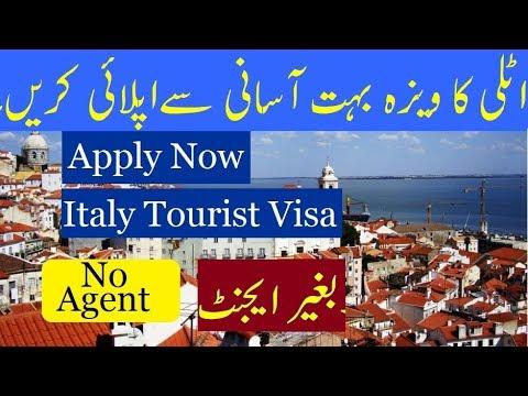 Italy Easy apply  Tourist Visa and schengen visa In Emmbasy 2018 ?