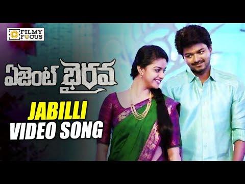 Jabilli Video Song || Agent Bhairava Movie...