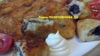 Зразы картофельные с грибами / Zrazy potato with mushrooms