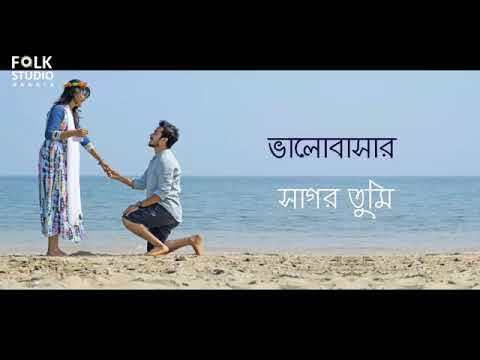 tumi-amar-emoni-ekjon-new-version-ft-saif-zohan-|-tribute-to-salman-shah-|-bangla-new-song-2019